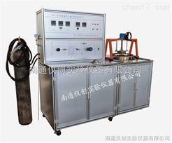 SFE-20型超临界气凝胶高温干燥设备