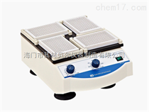 QB-9001微孔板快速振蕩器