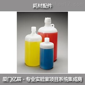 2202-0020美国Nalgene大窄口瓶*2202-0020现货