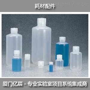 2006-0001美国Nalgene窄口瓶30ml窄口瓶2006-0001现货