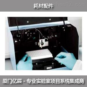 荧光样品附件