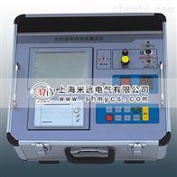 镇江HM5020型全自动电容电感测试仪价格