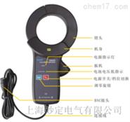 交直流钳形电流传感器