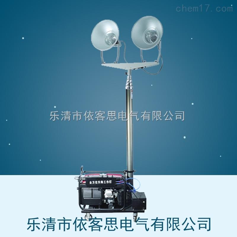 SFW6110C*自动升降泛光工作灯 2*400W金卤灯,抢修工程灯