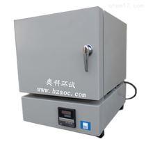杭州一体箱式高温电阻炉供应万博体育app下载