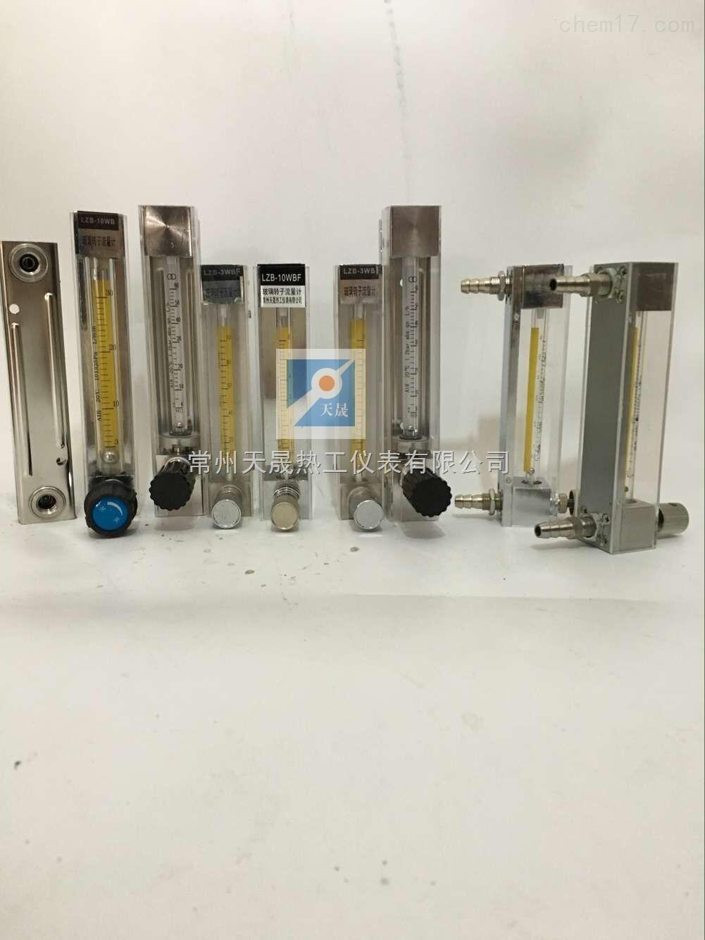 LZB-10WB微小流量玻璃转子流量计