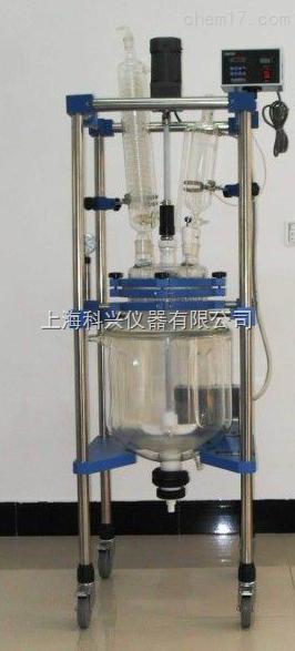EXRAT-100L-上海防爆双层玻璃反应釜