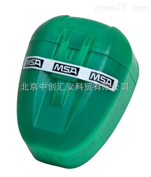 梅思安10038560微型逃生呼吸器
