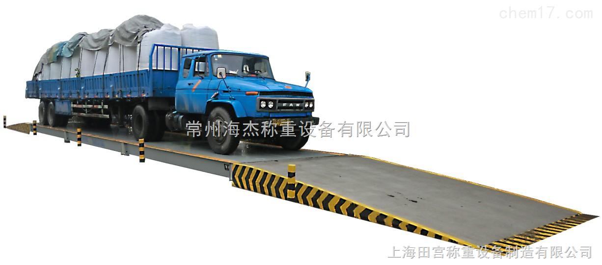 120吨汽车过磅秤-150吨汽车电子磅价格