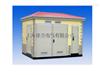 YB系列箱式变压器(欧式箱变)