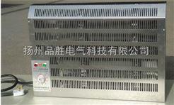 全自动温控加热器