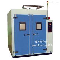非标大型步入式高低温试验室