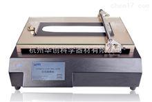 BEVS 1811/1自动涂膜机