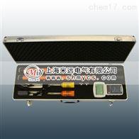 北京CMHX无线核相仪厂家