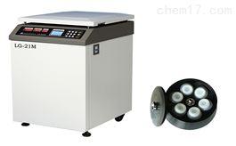 立式高速大容量冷冻离心机