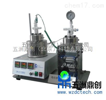 WZCN定制WZCN实验室催化加氢小型釜反应器