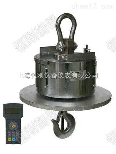 电子耐高温吊秤价格 1吨2吨3吨耐热吊钩秤