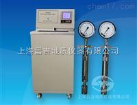 石油產品蒸氣壓試驗器(雷德法)