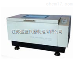 QHZ-98A全温度光照振荡培养箱特种电机(智能型控制)
