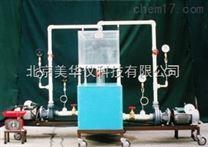 离心泵性能测定实验台.