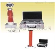 北京特价供应FZGF系列直流高压发生器