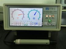 新型FYTH-2智能温湿度记录仪