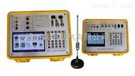 JBJB无线二次压降及负荷测试仪