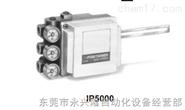 原装进口气-气比例定位器