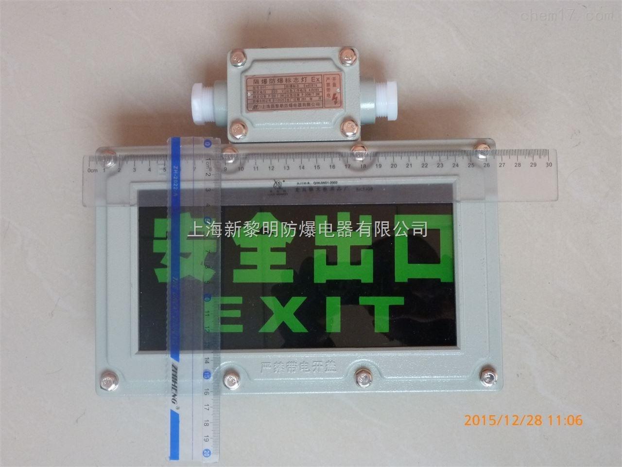 GCD805-BY防爆标志灯GCD805-BY价格