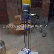 防爆型電動攪拌器