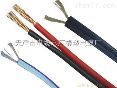 国标耐高温控制电缆KFF控制电缆KFFR耐高温软控制电缆