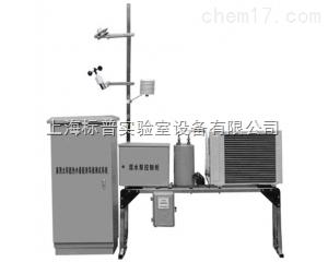 太阳能热水系统能效等级检测仪|太阳能技术及应用实训装置