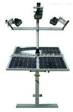 太阳自动跟踪系统实验实训装置|太阳能技术及应用实训装置