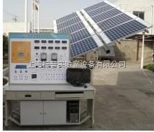太阳能光伏并网发电教学实训台|太阳能技术及应用实训装置