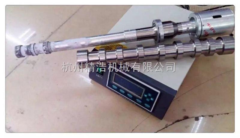 定制超声波铝熔体设备