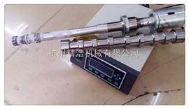 JHR200020定制超声波铝熔体设备