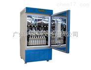 韶关泰宏LRH-150-BOD型培养箱