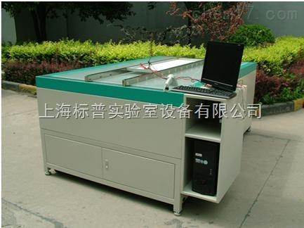 太阳电池组件测试台|燃料电池技术及应用实训装置