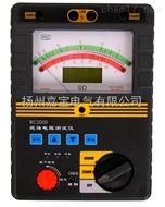 JB2000JB2000型绝缘电阻测试仪