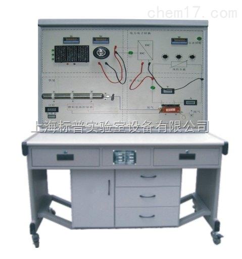 燃料电池实验台|燃料电池技术及应用实训装置