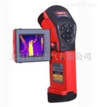 西安特价供应UTi80红外热像仪