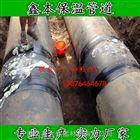 专业生产高品质聚氨酯保温管 输油聚氨酯直埋保温管厂家