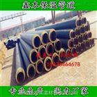 大量承揽直埋式管道保温 暖气直埋保温管生产厂家