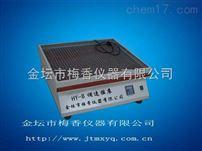DS-4不xiu钢电热板