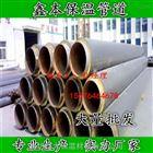 厂家生产批发聚氨酯直埋蒸汽保温管 高密度聚氨酯瓦壳