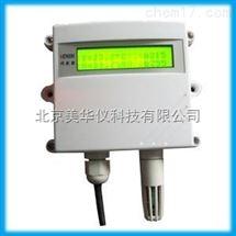 MHY-26487环境温湿度传感器.
