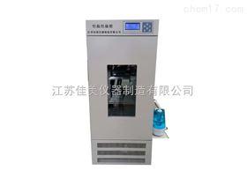LHS-100CB恒温恒湿箱