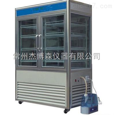 HWS-2000大容量智能数控型恒温恒湿培养箱