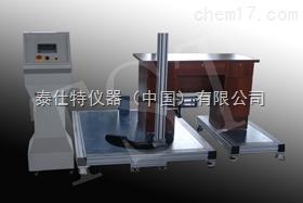 家具柜门铰链耐久性测试|成品铰链耐久性试验机|铰链试验机