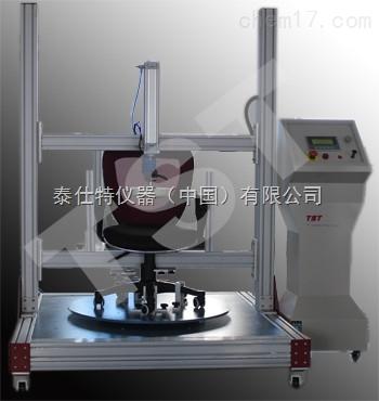 办公椅旋转耐久性试验机